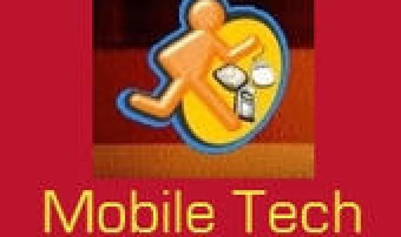 LG G5, Amazon Echo Dot, Android Auto, and Apple CarPlay (MobileTechRoundup show #369)